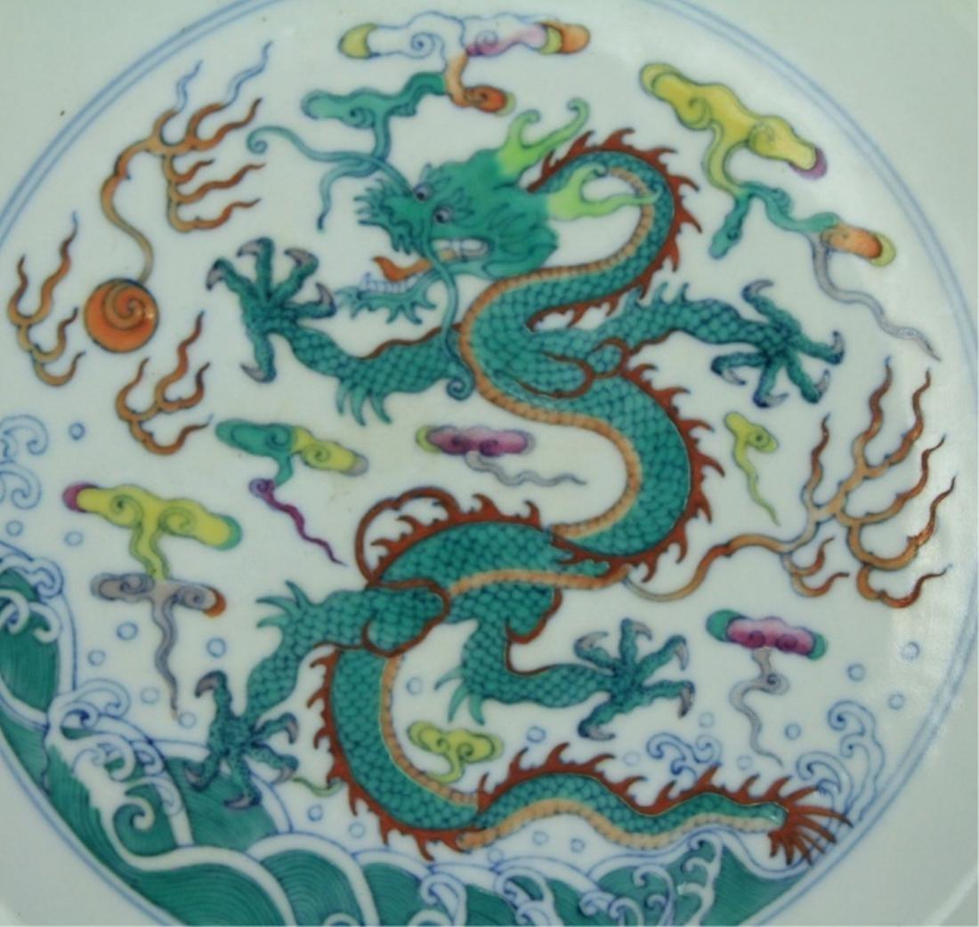Qing DouCai Dragon Plate YongZheng Period and Mark - 2