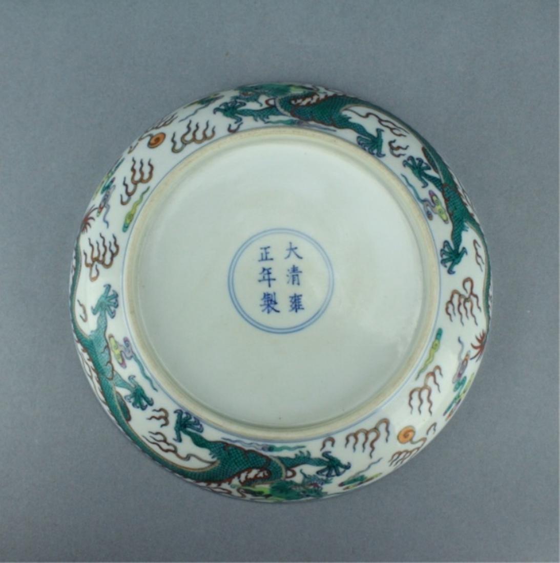Qing DouCai Dragon Plate YongZheng Period and Mark - 3