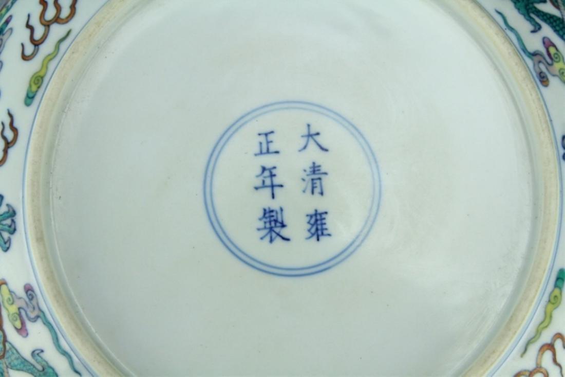 Qing DouCai Dragon Plate YongZheng Period and Mark - 4