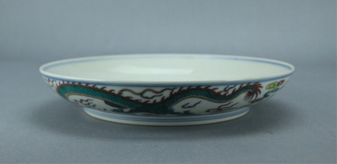 Qing DouCai Dragon Plate YongZheng Period and Mark - 5