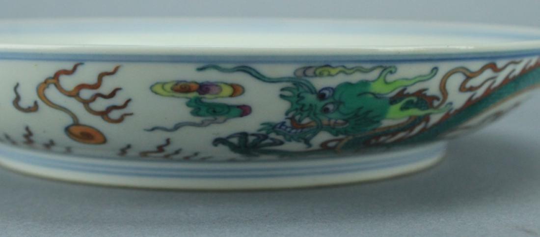 Qing DouCai Dragon Plate YongZheng Period and Mark - 6