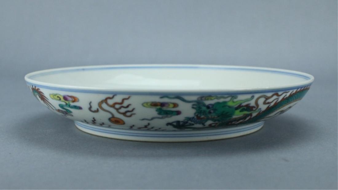 Qing DouCai Dragon Plate YongZheng Period and Mark - 7