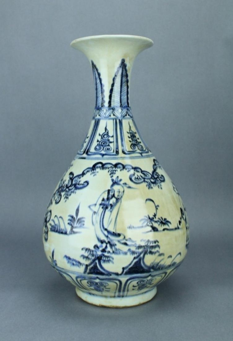 Ming Blue&White Character Porcelain Vase
