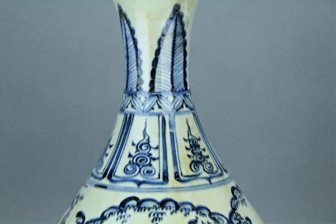 Ming Blue&White Character Porcelain Vase - 3