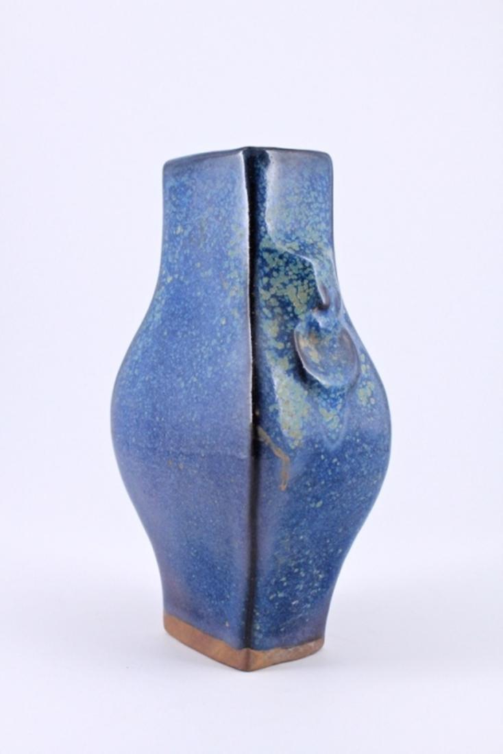 Qing Blue Glaze Porcelain Vase - 2