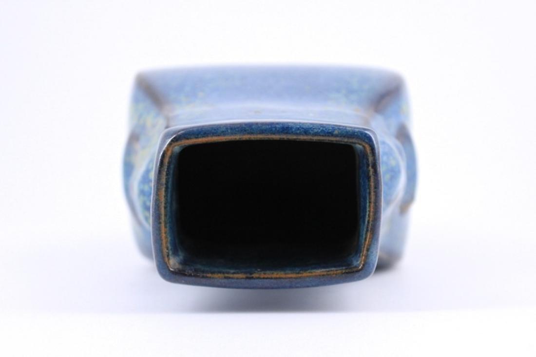 Qing Blue Glaze Porcelain Vase - 4