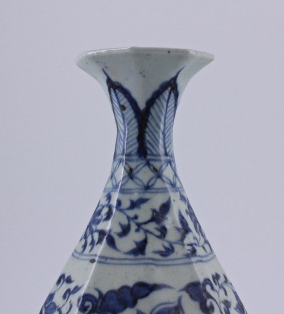 Yuan Blue&White Floral Porcelain Vase - 2