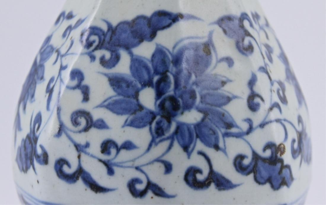 Yuan Blue&White Floral Porcelain Vase - 3