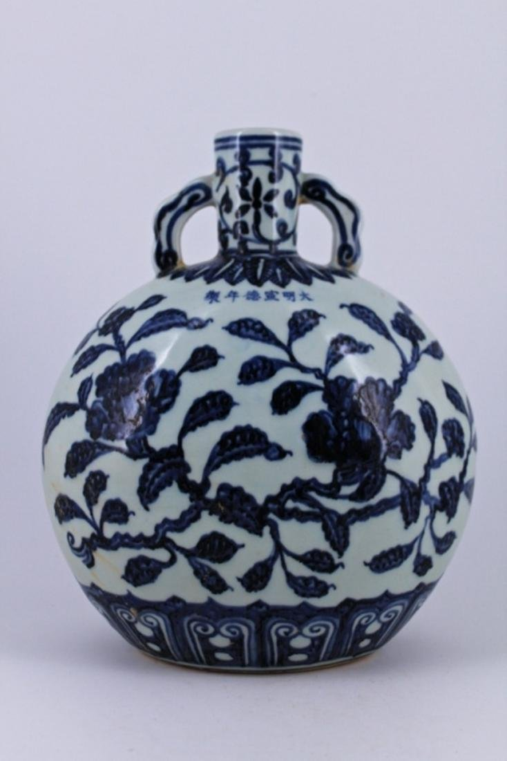 Ming Blue&White Floral Porcelain Moon Flask