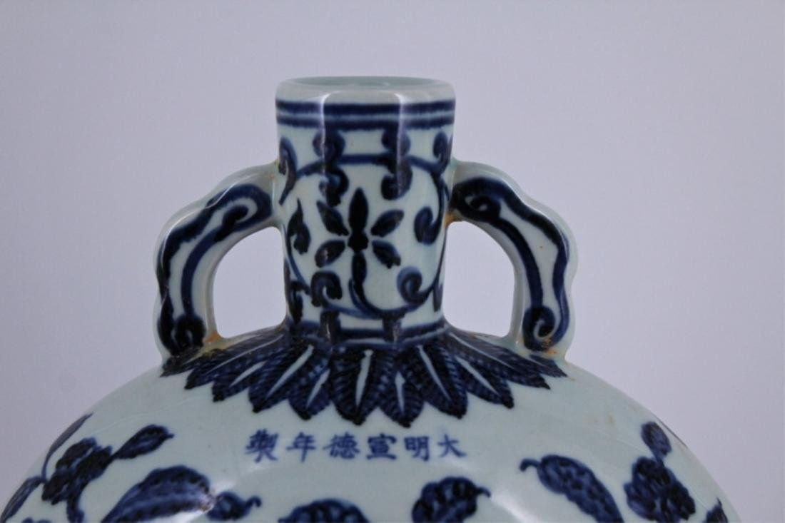 Ming Blue&White Floral Porcelain Moon Flask - 2