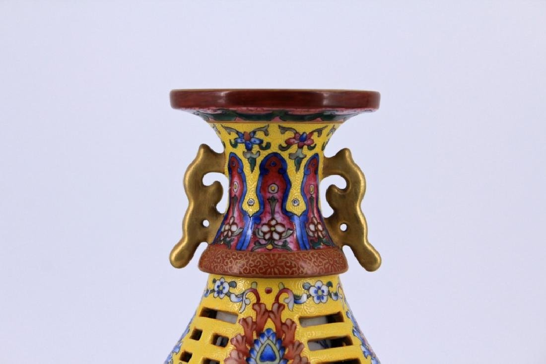 Yellow Floral Famille Rose Hollow Vase Qing Mark - 2