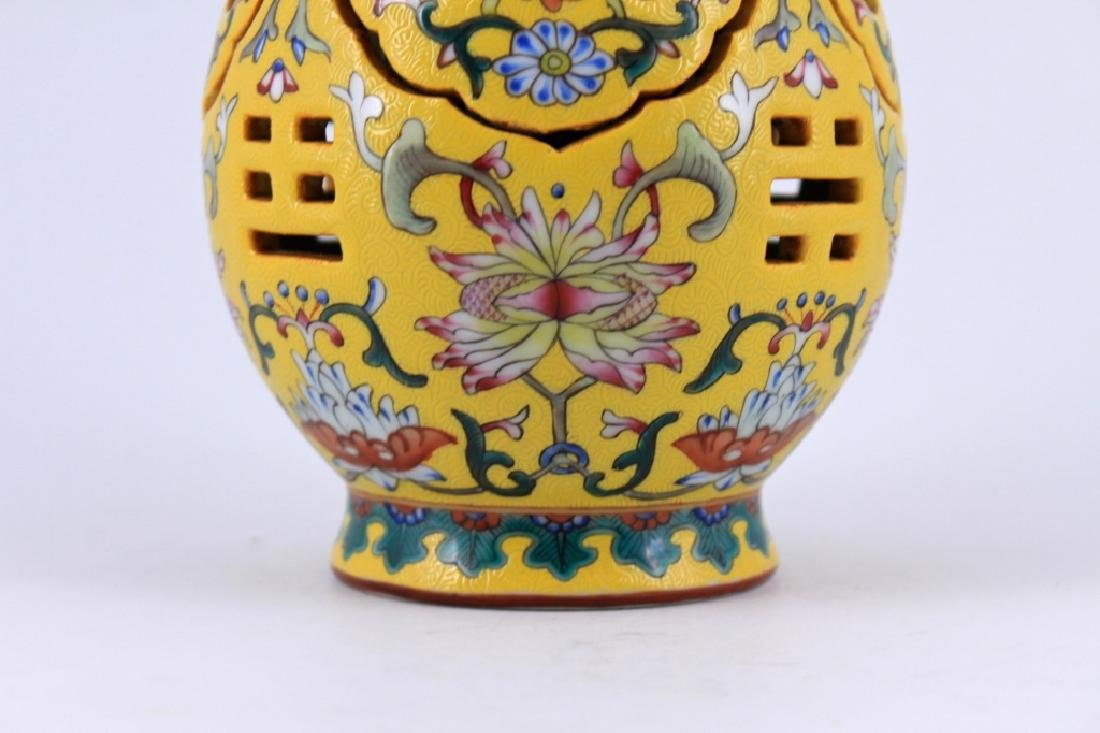Yellow Floral Famille Rose Hollow Vase Qing Mark - 4