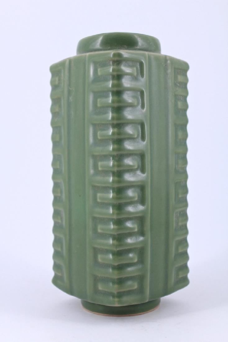 Green Longquan Porcelain Chong Vase Song Period - 2