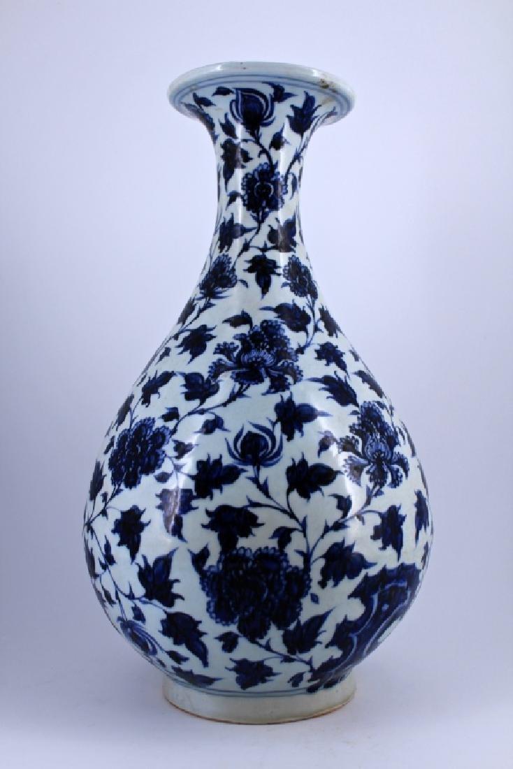 Blue&White Floral Porcelain Vase Ming Period