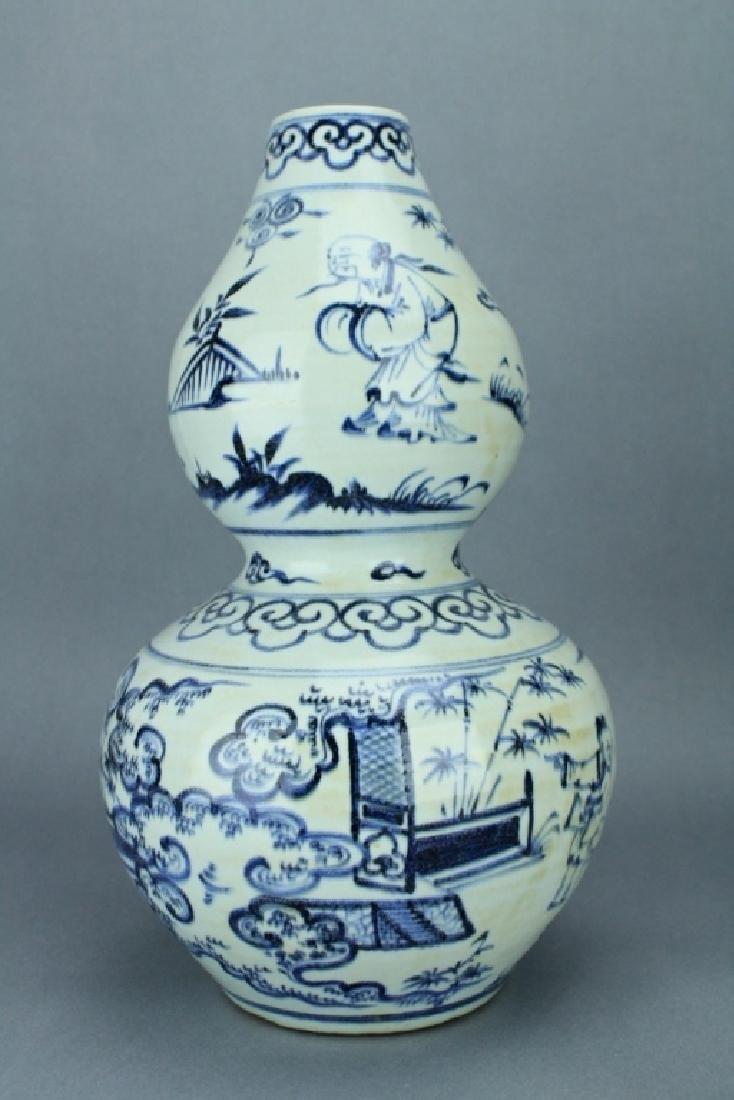 Ming Blue&White Porcelain Character Gourd Vase