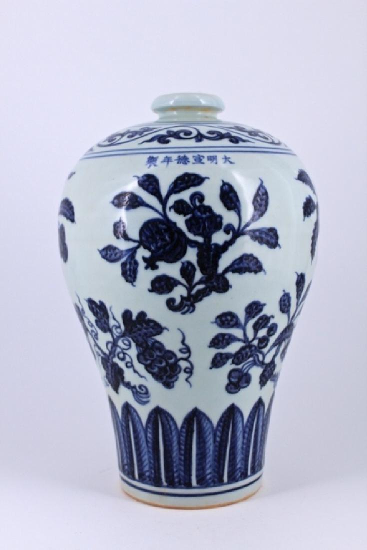 Large Ming Blue&White Floral Porcelain Vase