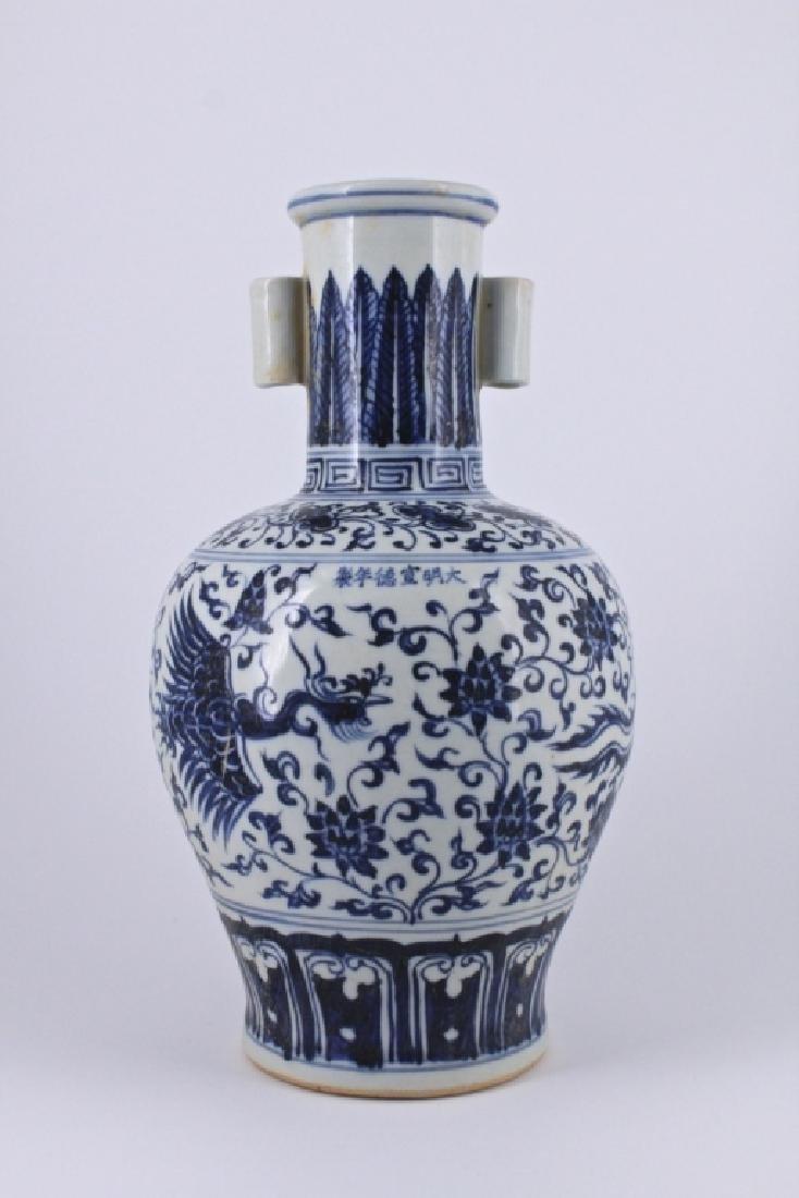 Large Ming Blue&White Phoenix Vase XuanDe Mark