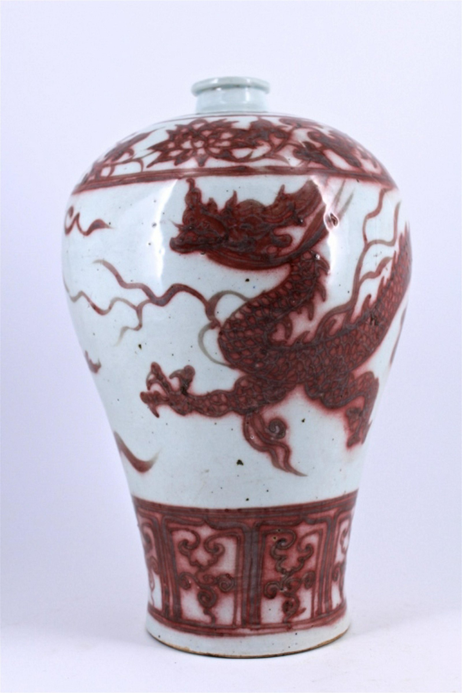 White Underred Dragon Porcelain Vase Ming Period
