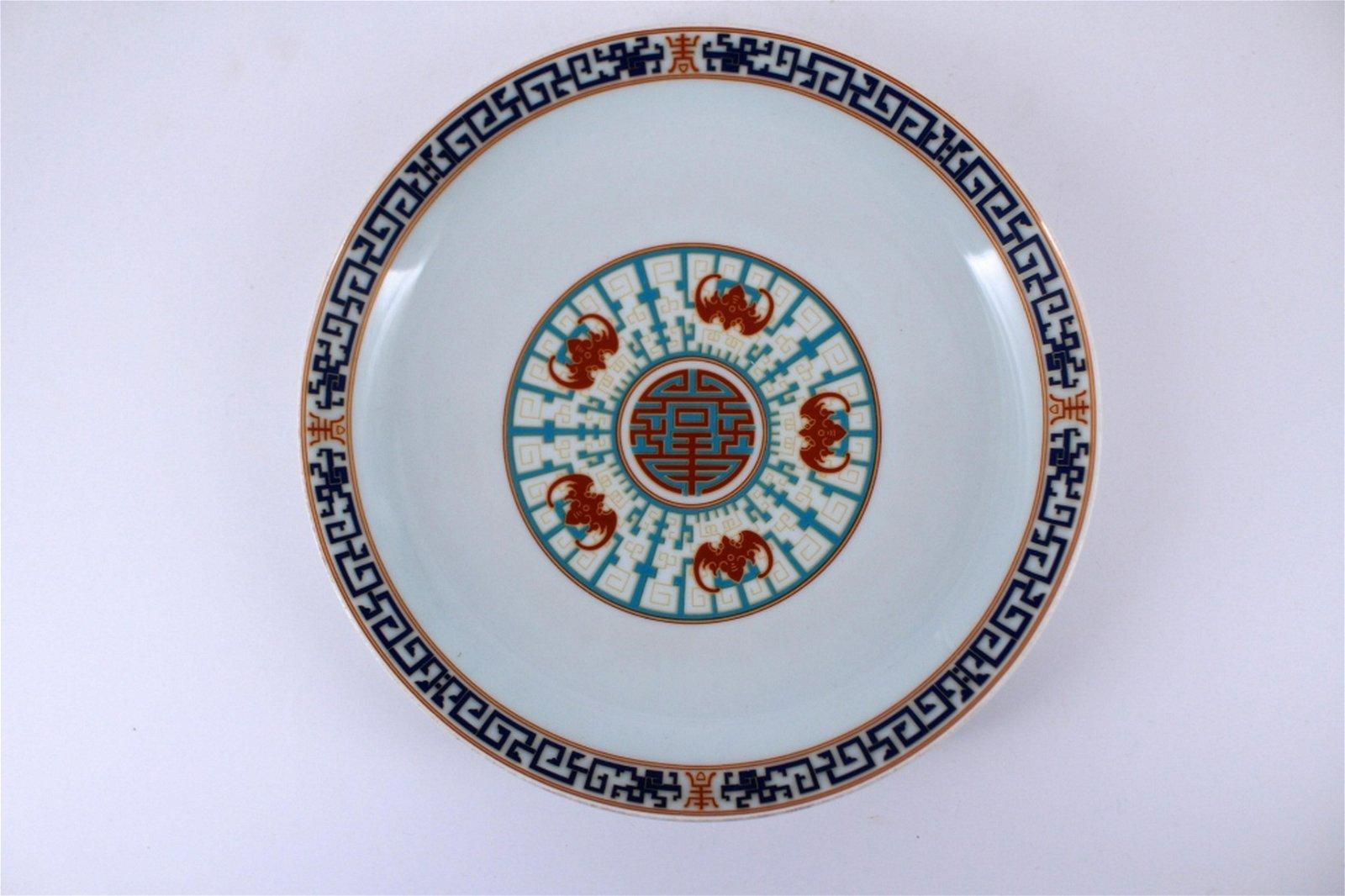 Famille Rose Lucky Bat Porcelain Plate Qing Mark