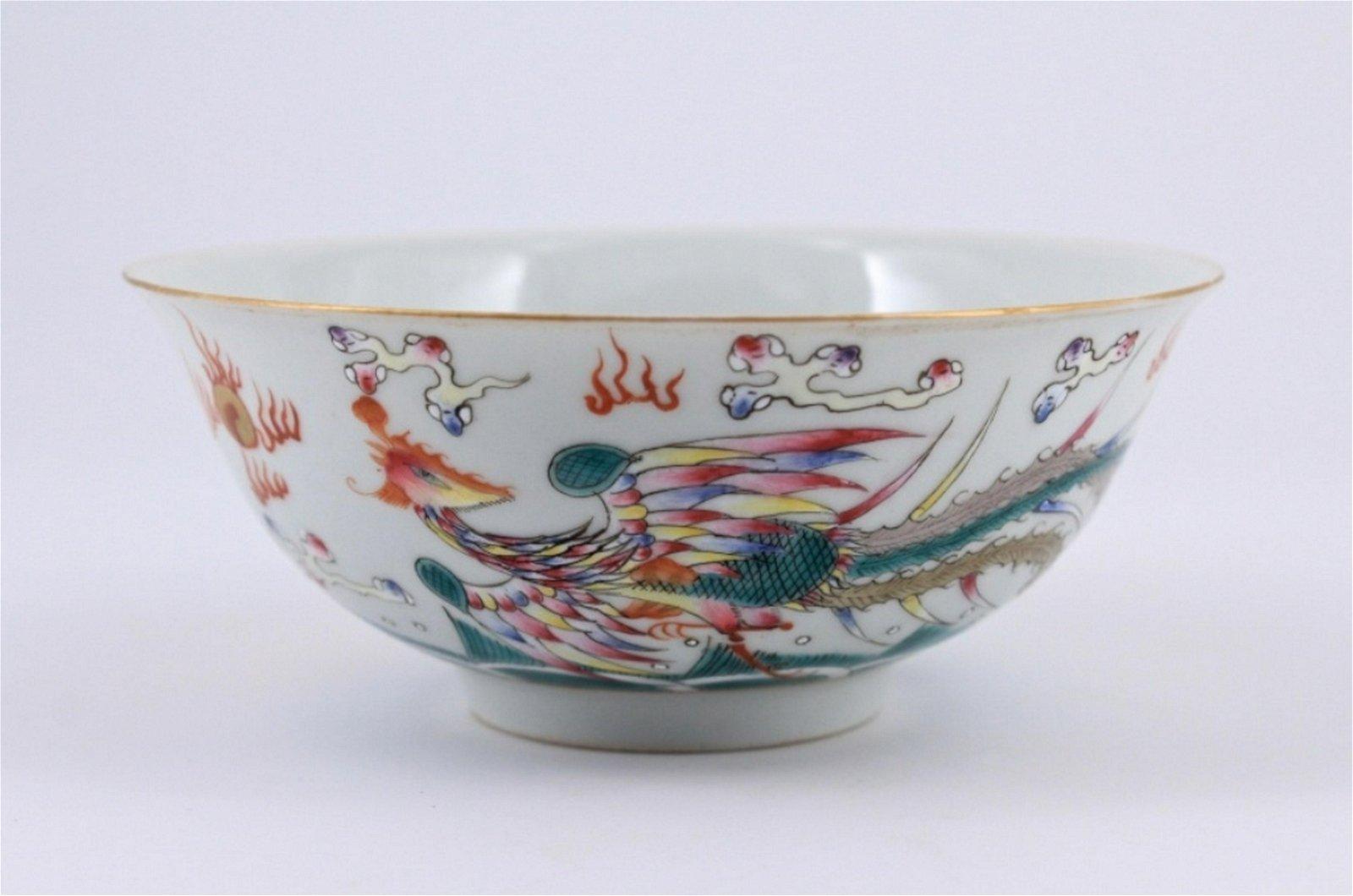 Qing Famille Rose Porcelain Bowl Qian Long Mark