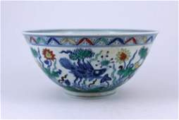 Doucai Porcelain Floral Bowl Ming Mark