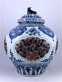 Large Ming Blue/White Verticulated Jar with Lid