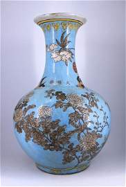 Large Blue Famille Rose Porcelain Vase