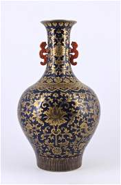 Qing Famille Rose Gold Gilted Double-Ear Vase