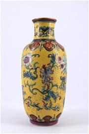 Qing Famille Rose Porcelain Vase