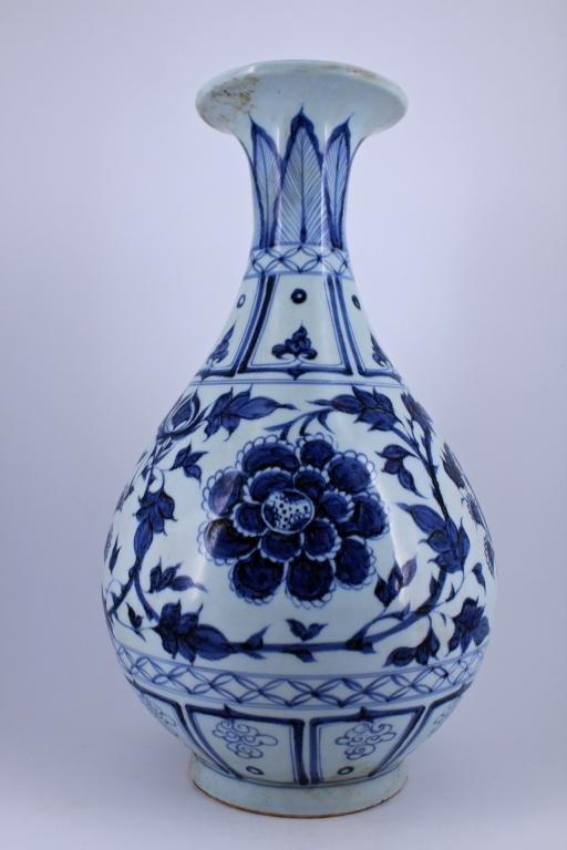 Large Blue&White Porcelain Vase Ming Period
