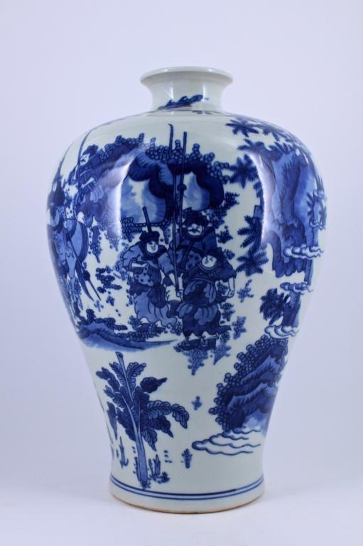 Blue&White Porcelain Vase Ming Period