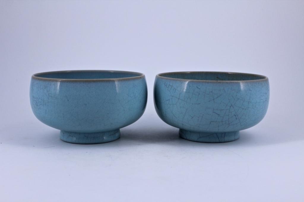 Pair of Ruyao Porcelain Bowl Song Period
