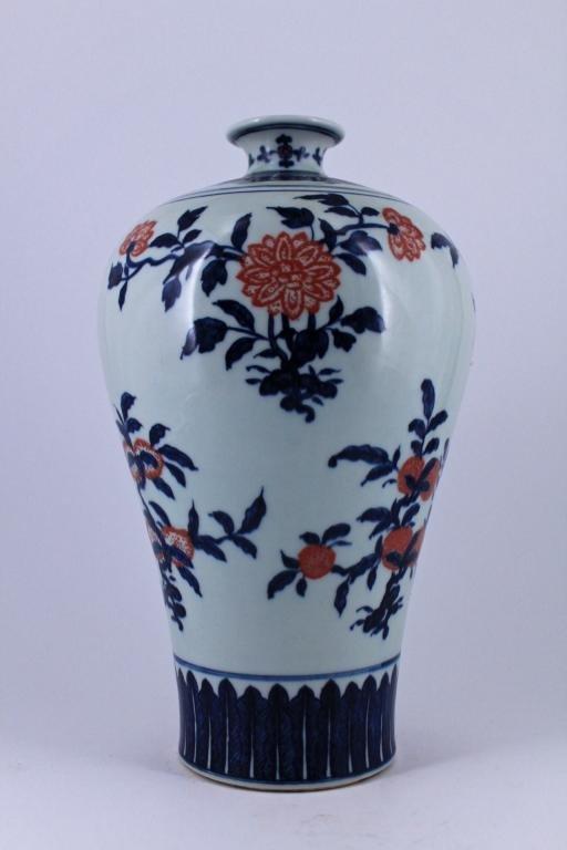 Large Blue&White porcelain Vase Qing Mark