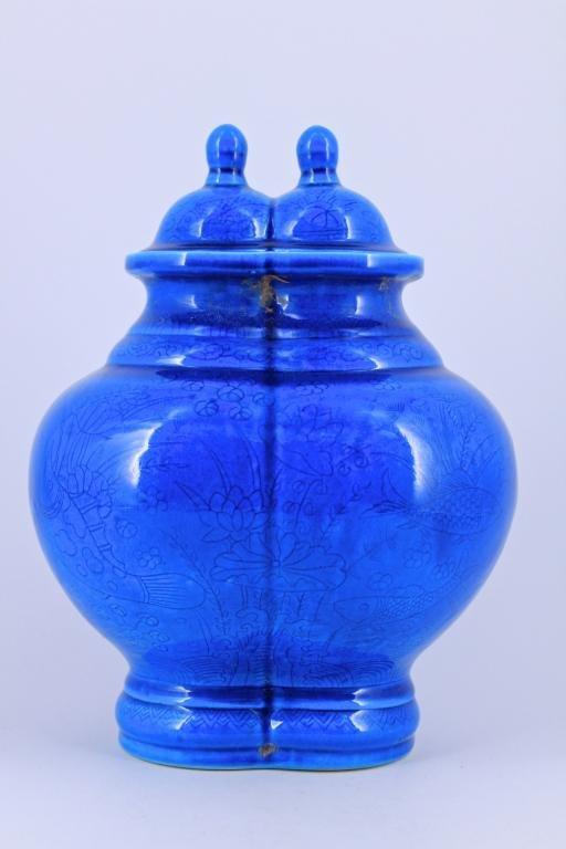 Blue Floral Porcelain Vase with Lid Ming Period