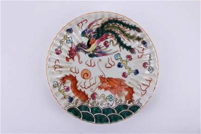 Qing Porcelain Famille Rose Plate