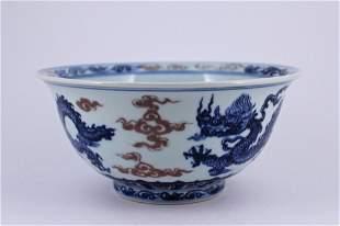 Large Ming Porcelain Blue&White Red Bowl