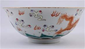 Qing Famille Rose Porcelain Bowl Qian Long Mark