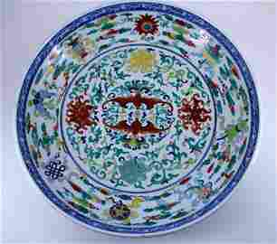 Large DouCai Porcelain Plate