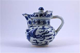 Blue&White Porcelain Pot with Lid Ming Period