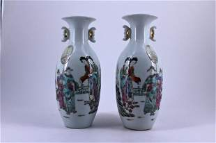 Pair of Famille Rose Porcelain Vase Qing Period