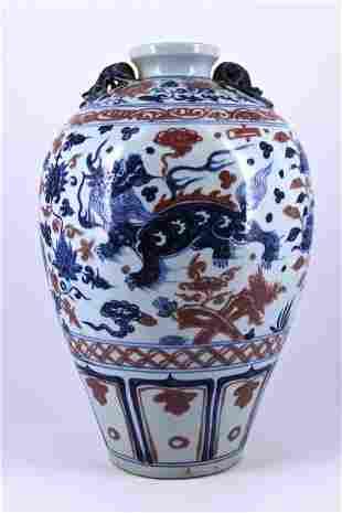 Ming Blue/White/Red Dragon Porcelain Vase