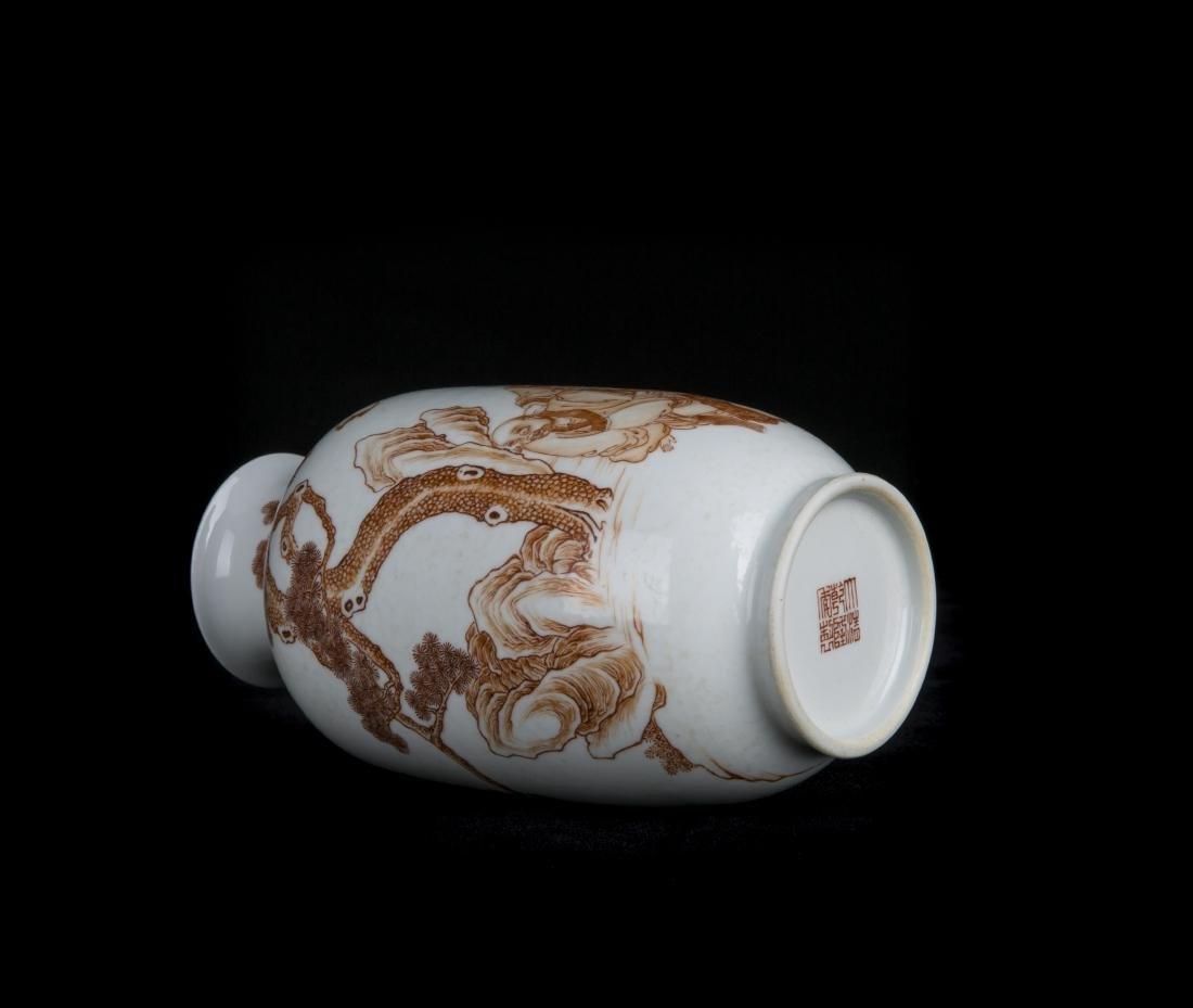 A Chinese Iron-Red Porcelain Decorated Vase - 3