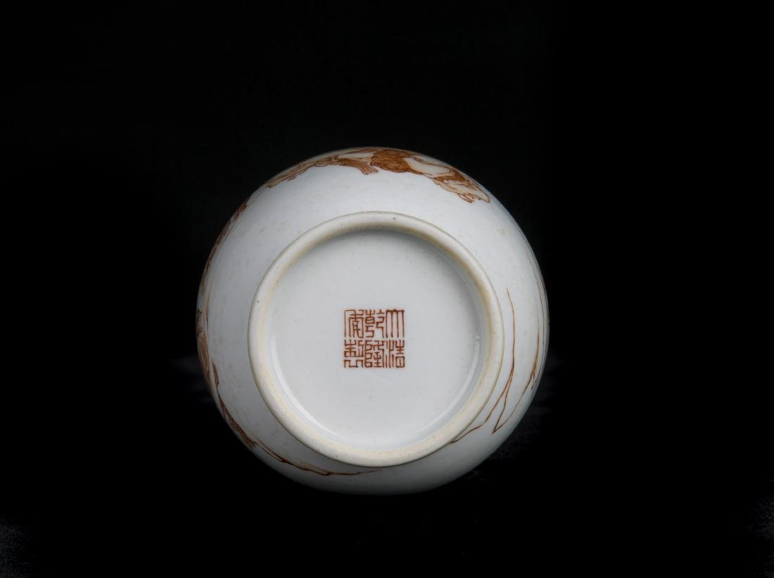 A Chinese Iron-Red Porcelain Decorated Vase - 4