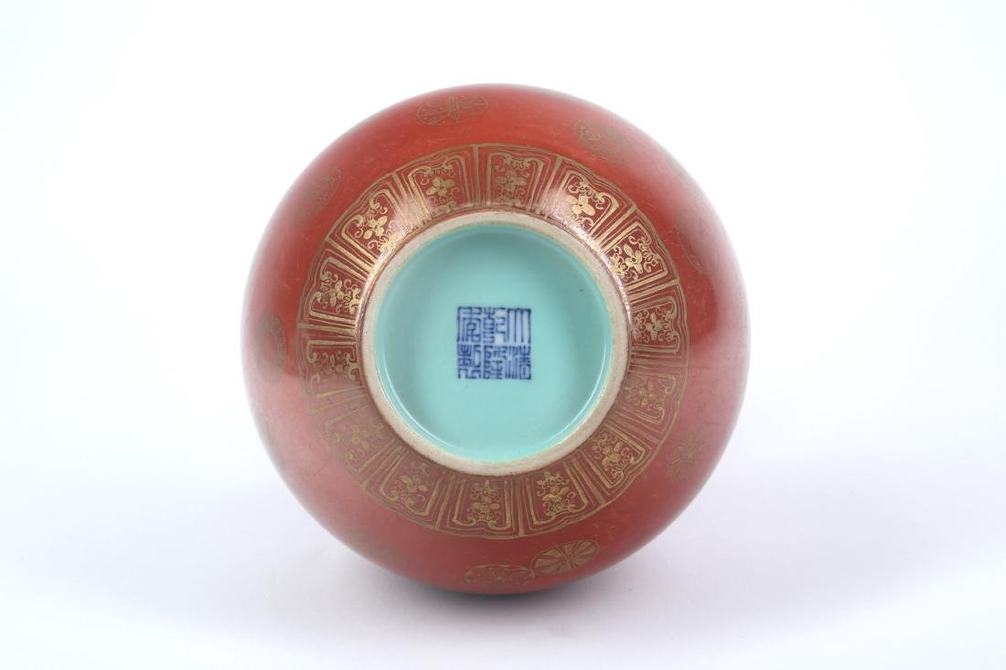 A Chinese Red Glazed Porcelain Double Gourd Vase - 5