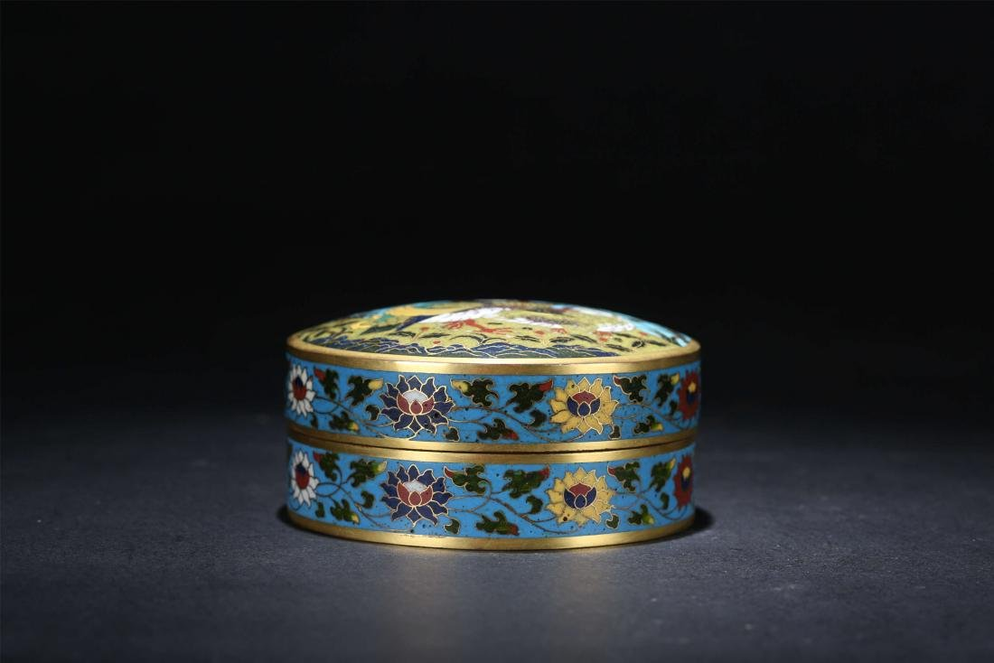 A Chinese Cloisonné Box With Cover - 2