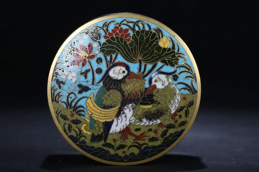 A Chinese Cloisonné Box With Cover - 3
