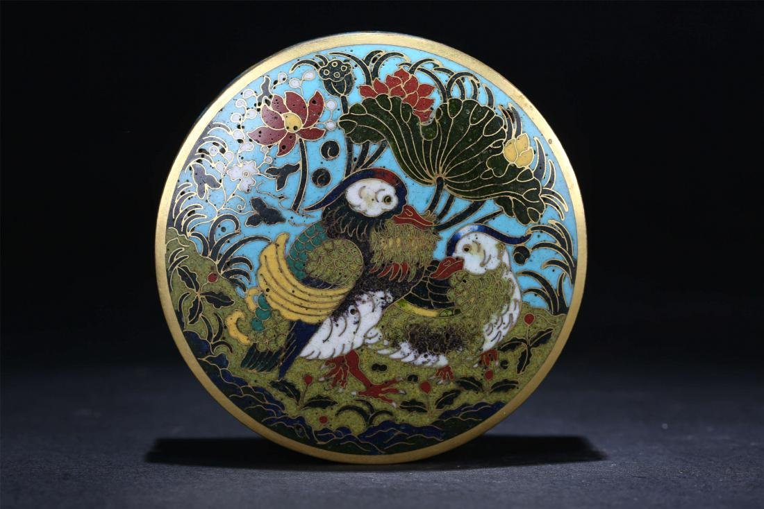 A Chinese Cloisonné Box With Cover - 5