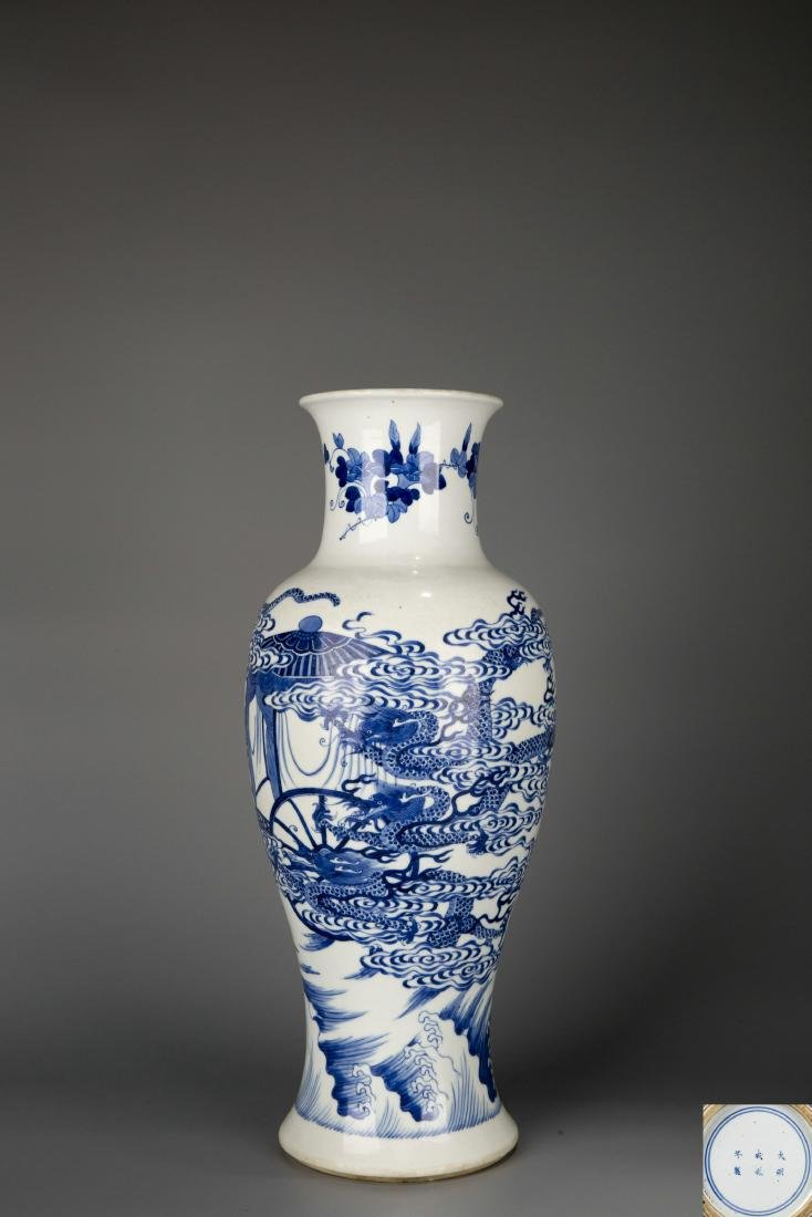 A Chinese Blue And White Dragon Pattern Porcelain Vase