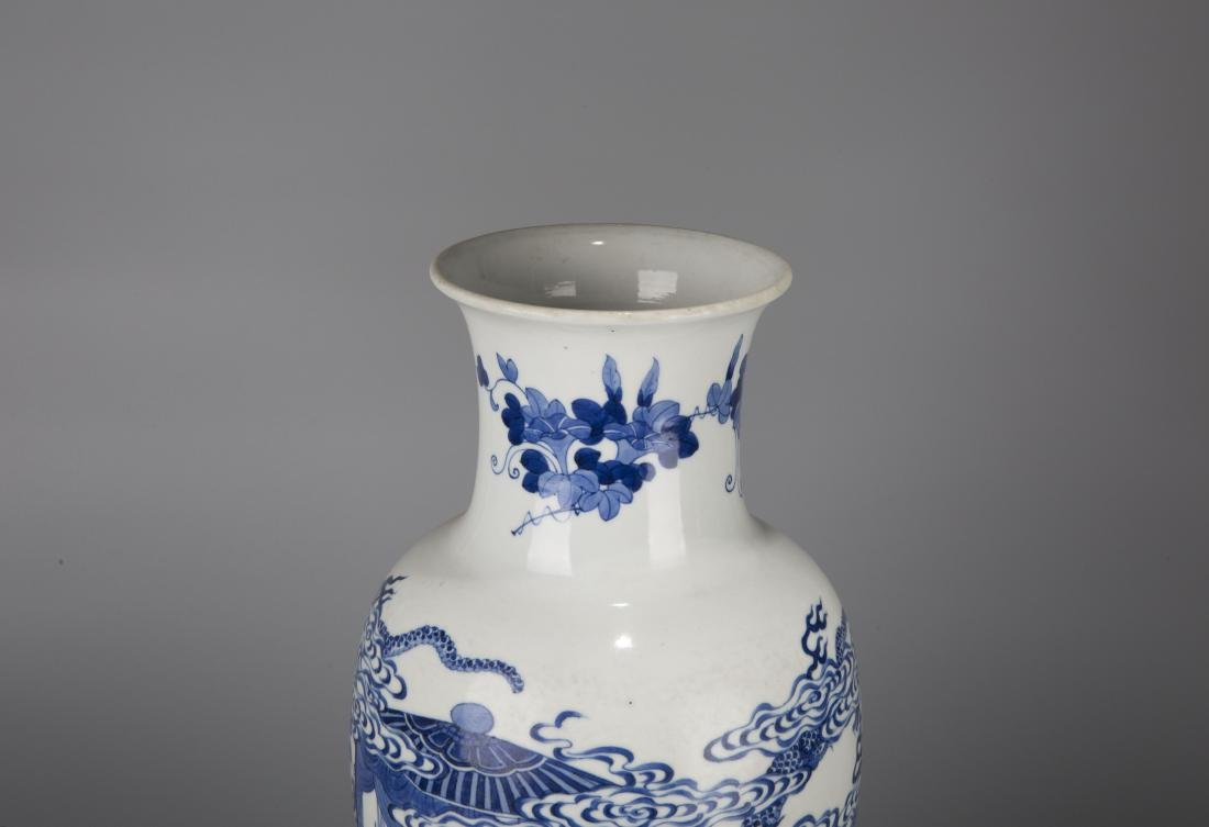 A Chinese Blue And White Dragon Pattern Porcelain Vase - 2