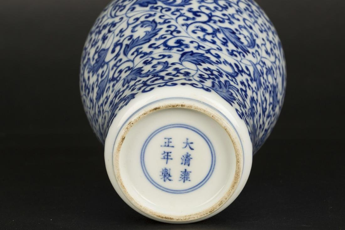 A Chinese Blue and White Porcelain Vase - 5